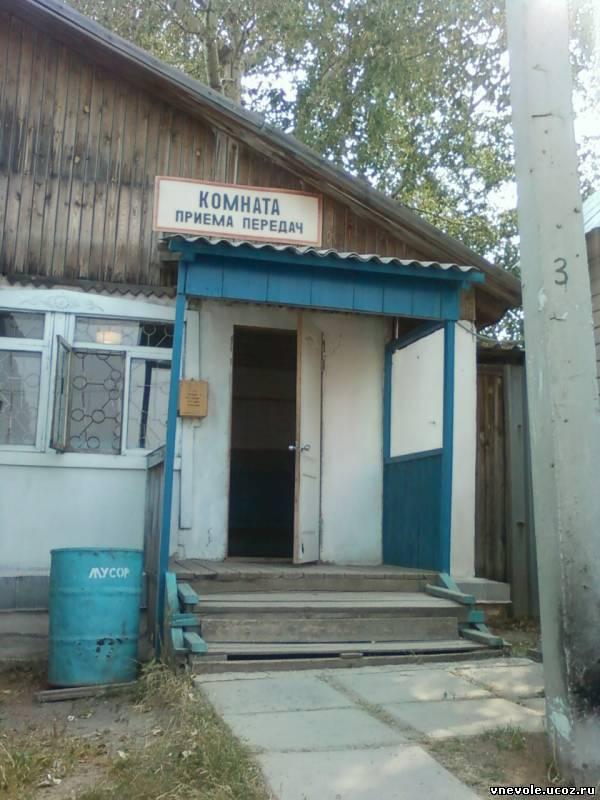 Новости по волгоградской области городищенский район