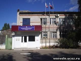 фку ик 9 ульяновской области выбирают такие духи